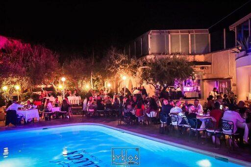 byblos piscina